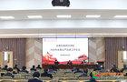 甘肃民族师范学院召开2020年全面从严治党工作视频会议