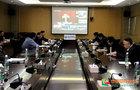 赣南医学院组织收看贯彻落实《深化新时代教育评价改革总体方案》电视电话会议