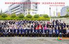 西安文理学院师范学院应邀参加陕西省教育理论研究学术年会并做专题发言