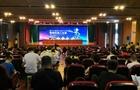 2019年浙江省中小學生智能機器人比賽成功舉行