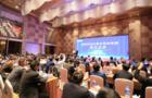 淮海經濟區教育裝備聯盟成立大會在徐州隆重召開