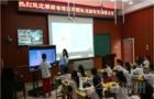 郴州成功举办信息技术与教育的融合现场会