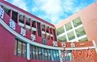 顺德西山小学高新区学校9月启用,打造区域标杆学校