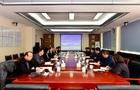 山科大与山师大签署战略合作协议