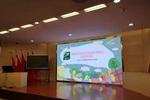 """中教启星""""盛装""""参加天津地理学科教学与信息技术整合交流研讨会"""