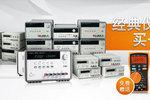 安捷伦E3600系列直流电源买一赠一活动