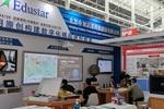 技术赋能教育 | 中教启星亮相第33届河北教育装备展