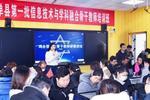 鸿合菏泽市单县信息化骨干教师线下研修活动成功举办