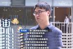 掌门教育获CCTV央视权威报道,教学实力领跑行业获赞誉