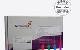 欧洲泰诺Technomed一次性肌电图同心针电极