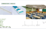 柯迅照明OEP教室灯(平板式)