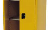 FM认证易燃液体储存柜