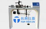 液晶微控循環往復剪切儀  TOP-TEST 拓測儀器