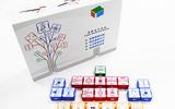 电子积木逻辑编程积木人工智能启蒙编程入门兼容乐高积木STEM
