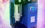 普洛帝直供油液顆粒度分析儀