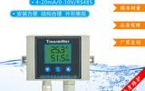 SBW-15智能壁掛式溫濕度傳感器 數顯液晶/高精度 環境空氣檢測器