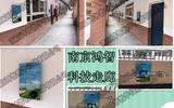 磁控报警科普智慧墙展品壁挂式科技馆科技互动智慧墙400*600/700*500墙面科技青少年活动中心校园科技馆社区科普科墙壁探究