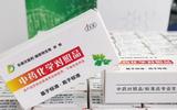 德思特乐美天自制对照品供应银杏内酯A,白果内酯,山奈酚-7-O-葡萄糖苷,