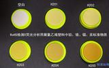 RMX-H201-H205 RoHS检测X荧光分析用聚氯乙烯塑料中铅、镉﹑铬﹑汞标准物质