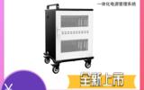 安徽際慶AC40iPad平板電腦充電柜 原裝適配器插座充電 學生平板集中管理充電