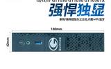 独显酷睿i3i5i7九代四核客厅家用台式机商用办公电脑主机