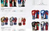 上点体育品牌  拳击  拳击手套