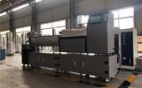 江苏天源-单螺杆挤出机 实验室挤出机TY-7004