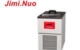 低温环境试验设备 ( -20℃~90℃)