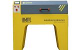 JT533-2020沥青路面用纤维全套检测设备