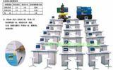 機電一體化數控編程實驗室設備(教學型)