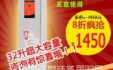 杰孚不锈钢吧台开水器-中国最好的开水器