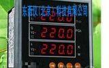 廠家直銷多功能電力儀表