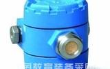 可燃氣體探測器/氣體探測器/防爆可燃氣體探測器BGK-UC-KT-2010