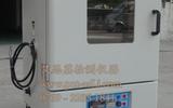 北极星太阳能光伏网 光伏太阳能湿热循环试验箱 标准||方法  广