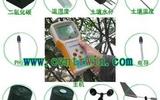 手持式農業環境監測儀/多參數環境監測儀/手持氣象測定儀(9參數) 型號:HK-ZYTNHY-9