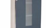 LRH-250-S 恒溫恒濕培養箱