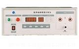 高低温湿热试验箱/恒温恒湿试验箱/恒温恒湿养护箱型号:GDS150L