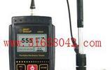 里氏硬度计 硬度计 型号:XM-AR936