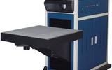 ZT-3D高速3D曲面激光切割標刻機
