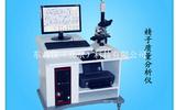 精子质量分析仪(有注册证)  产品货号: wi102615 产    地: 国产