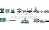 铝制冷冲模设计拆装系列(拆装用)