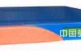 高創GoTVbox-4路有線電視解調器,,RF轉AV,廣電級多路電視解調器