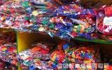 幼兒園塑料玩具