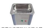 一体式桌面式小型超声波清洗机/超声波清洗机