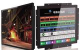 供應15寸17寸19寸嵌入式工業觸摸顯示器,觸摸一體機