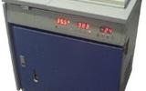 移动式离心浓缩干燥系统  型号:HAD-GT98B