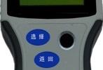 恒奥德热卖   手持式农药残留速测仪  便携式快速检测仪