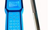 恒奧德熱賣  手持酒精/氨水/礦漿/乳化液水分檢測儀