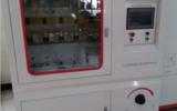 耐電痕化指數測定儀