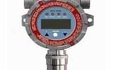 RAEGuardSIR点型可燃气体探测器FGM-1200